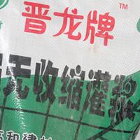 自贡供应灌浆料 压浆料厂家直供 25kg