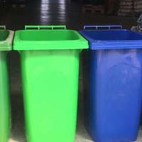 陕西大号环保塑料垃圾桶,陕西环卫塑料垃圾桶,小区掀盖垃圾箱厂