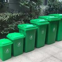 宝鸡塑料垃圾桶_安康垃圾桶价格_陕西分类塑料垃圾桶厂家