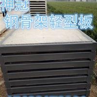 内蒙kst板生产企业 建筑设计标准价格