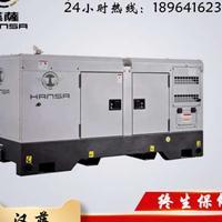 20kw车载静音柴油发电机