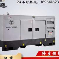 30000瓦断电自启动柴油发电机价格多少钱