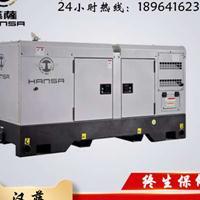 50kw超静音柴油发电机多少钱?