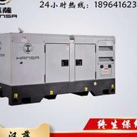 70KW全自动超静音柴油发电机多少钱?