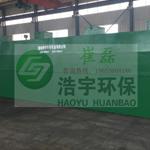 北京市豆制品 污水處理設備/食品污水處理設備