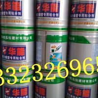 橡塑胶水 保温胶水 环保无异味胶水价格 图片 生产厂家