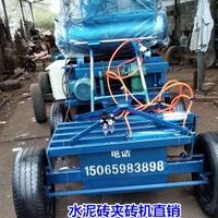 电动码垛机水泥砖装车机销售