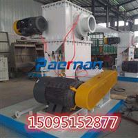 碳酸氢钠研磨机,碳酸氢钠研磨系统,碳酸氢钠粉碎机-帕尔曼粉体