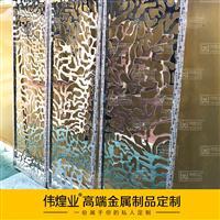 不锈钢屏风隔断现代简约 铝屏风激光镂空隔断金属玫瑰金玄关装饰