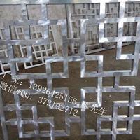 铝方管花格屏风 金属隔断外墙装饰建材