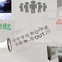 上海不锈钢双冲水小便槽 尿槽 学校小便槽BXG系列