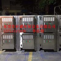 供应工业除臭设备光解废气净化器