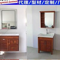 厂家直销 全铝橱柜 整体衣柜浴室柜铝合金铝材全铝橱柜门板家居柜