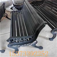 公园椅树围椅桌椅组合休闲椅厂家价格