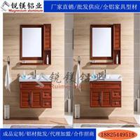 浴室柜铝型材批发 全铝浴柜铝材 浴柜铝材生产厂家全铝家具型材