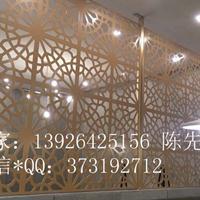 隔断镂空铝板 隔断装饰板材