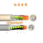 编码器通讯电缆,编码器通信电缆