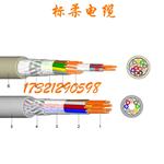 低温电缆,防冻电缆,冷库电缆