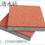 广州棕红色透水砖生产厂家