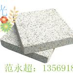 廣場地面磚陶瓷制品透水磚經久不衰