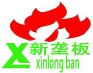上海新垄防火材料有限公司