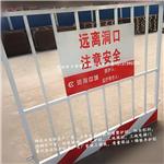 工地临边防护栏 基坑护栏厂家 基坑临边防护栏河南护栏电梯安全门