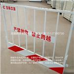 厂家直销基坑护栏 临边护栏工地防护网 安全护栏 新乡银丰护栏