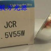 KLS 9.5V55W内窥镜冷光源灯杯JCR9.5V55W光学仪器灯杯