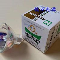 国产医用卤素杯灯MR16 15V150W胃镜冷光源灯泡仪器设备卤钨灯泡