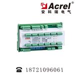 AMC16ZH-U数据中心进出线电压测量装置