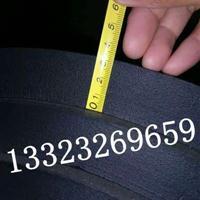橡塑保温棉3公分厚30mm厚每米价格生产厂家报价
