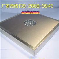 1200x2400(mm)铝蜂窝板 铝蜂窝板批发