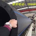 560PE管,560PE管价格,560PE管多少钱一米