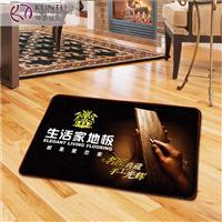 广告地垫-广告地毯-广告脚垫-进门地垫