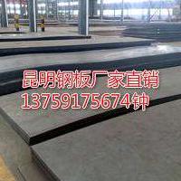 昆明钢板经销商&预埋件价格