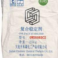 南京复合稳定剂 南京开米森稳定剂 南京钙锌复合稳定剂厂家