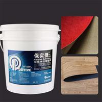 厂家保实捷水性PVC地板胶 导防电胶