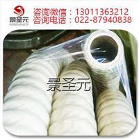 专业生产耐温夹布食品胶管白色低压夹布食品管 抗老化布纹胶管