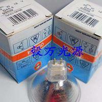 欧司朗光纤灯泡93609 ENL 12V50W内窥镜胃镜光纤投影灯泡