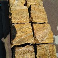 黄砂岩6面自然方块石