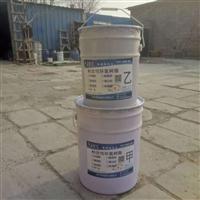 东营碳纤维加固胶|浸渍碳纤维布结构胶