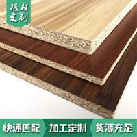 16mm刨花板三聚氰胺贴面板免漆板 家具板 橱柜门板
