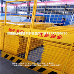 施工电梯安全防护门 河南工地电梯门护栏网定制 建筑用人货电梯门