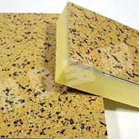 高档小区外墙防火隔热真金板 宝润达 真石漆外墙保温装饰一体板