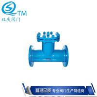 焊接式T型过滤器 正反折流T型过滤器