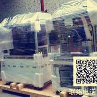 深圳沙井木箱包装公司,沙井机器木箱打包公司
