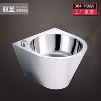 驭圣厂设计新款304不锈钢看守所犯人洗手盆脸盆