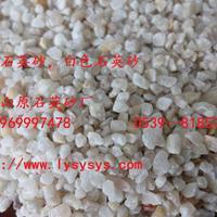 供应徐州石英砂二氧化硅含量99.4%达到行业标准出厂成批出售价格