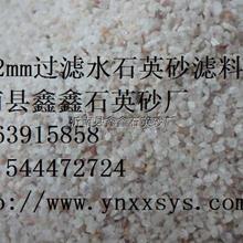 供应东营石英砂铸造保温材料水过滤草坪填充喷砂除锈价格实惠