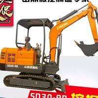 江苏直销小型挖掘机  便宜卖的微型挖掘机质量怎么样
